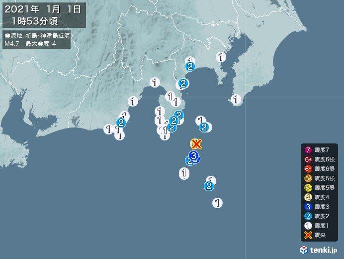 東京都で震度4の地震 津波の心配なし
