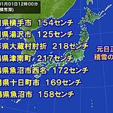 東北や新潟で一日に50センチ以上積雪増加