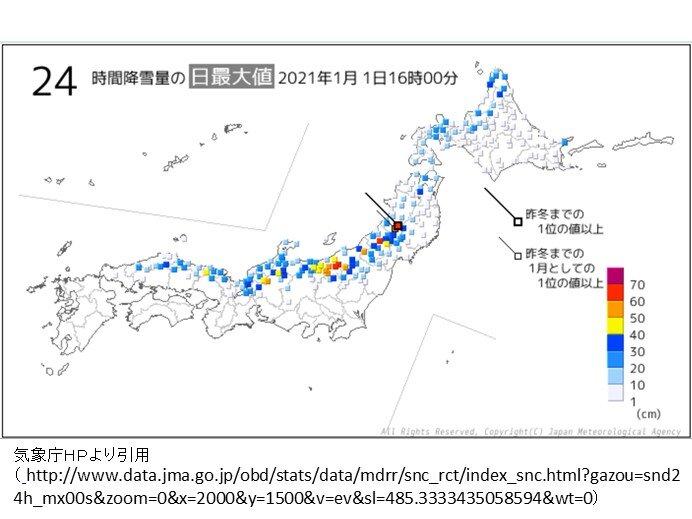 元日 北陸や東北の日本海側に発達した雪雲 秋田で記録的な降雪量に