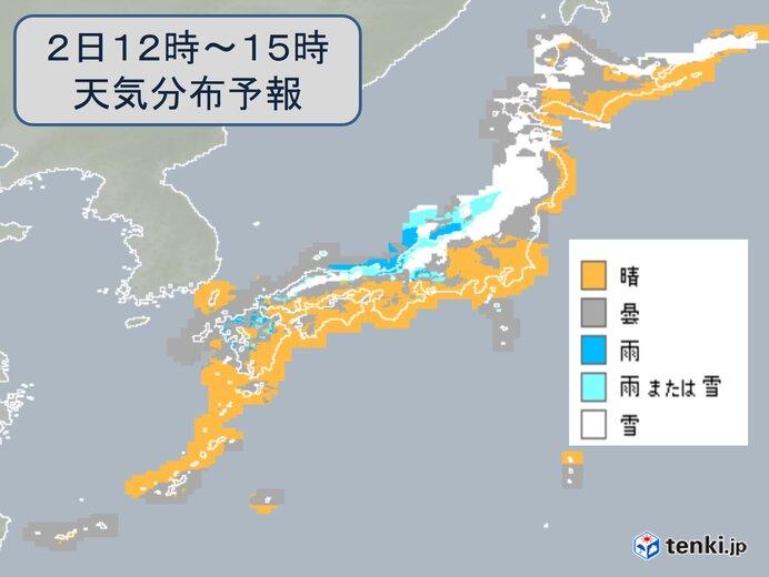 2日 さらなる大雪に警戒 すでに平年超えの積雪 太平洋側も震える寒さ