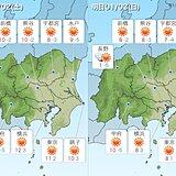 関東甲信 2日と3日も寒さ続く 山ではナダレに注意