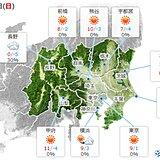 3日の関東地方 広く晴れるが気温は上がらず 週の後半は更に寒く