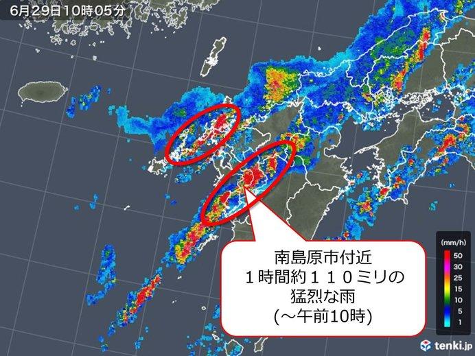 長崎県 土砂災害などに厳重な警戒を