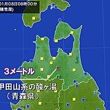 青森県 酸ケ湯で積雪3メートル 今季全国で初
