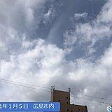 中国地方 今週も寒波襲来