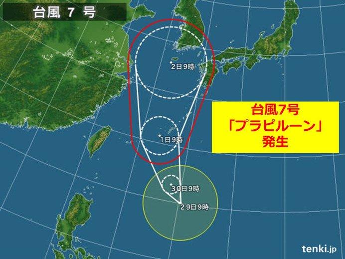 台風7号プラピルーン発生 今後、沖縄へ