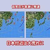 7日から再び大雪や暴風雪の恐れ 九州や四国の平地も積雪 西日本も備えを