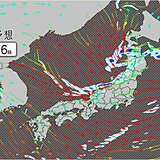 7日 低気圧が急速に発達 40メートルの暴風も 猛吹雪に警戒