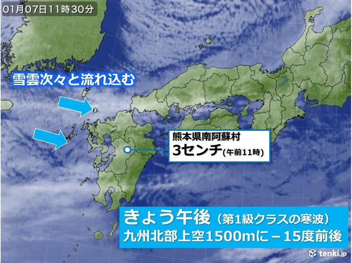 九州 山沿いはすでに積雪