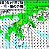 九州 9日にかけて平野部でも大雪のおそれ スリップ事故に注意