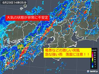近畿 局地的な大雨に注意!