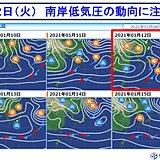 連休明け 関東など太平洋側で雪や冷たい雨 南岸低気圧の動向注意
