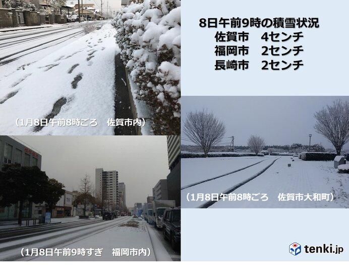 警報 福岡市 天気