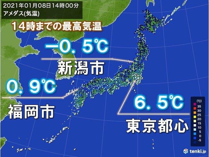 今季最も低い最高気温 福岡では朝から氷点下の時間長く 路面凍結に注意