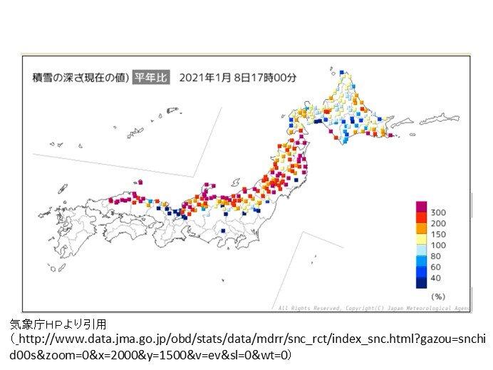 新潟県・富山県・石川県では除雪が困難なほどの積雪か