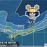 強烈寒波が北陸侵攻中 富山は35年ぶりに最深積雪100センチ超えか
