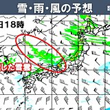 日本海側大雪 北陸中心にあすも警戒 影響は多方面に拡大のおそれ