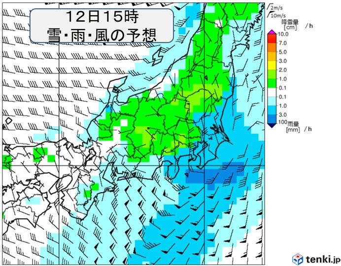 火曜は関東で「雪」予想 積雪は?_画像