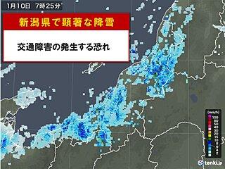 新潟県で顕著な降雪 大規模な交通障害の発生するおそれ