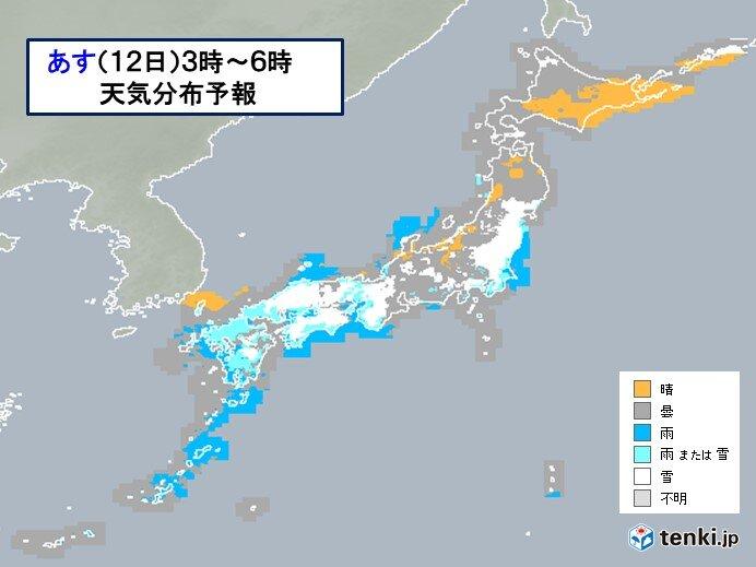 太平洋側 雪の範囲 広がる