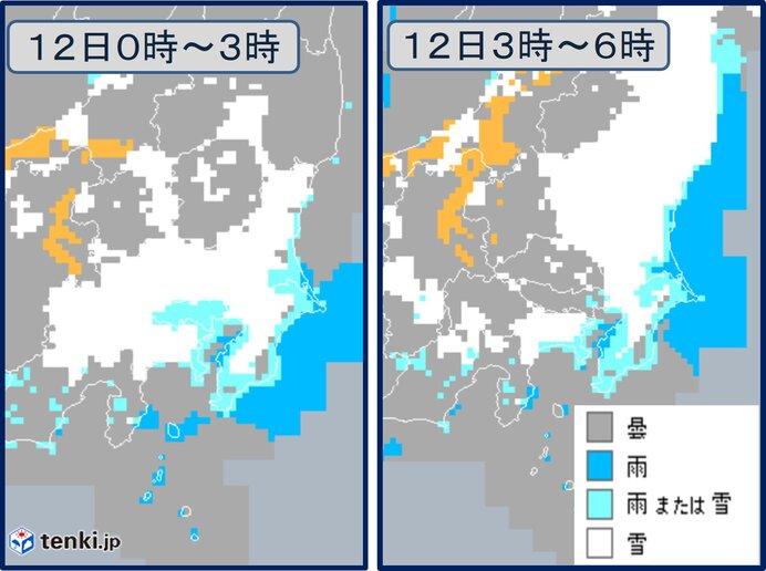 12日(火)未明は広く雪や雨