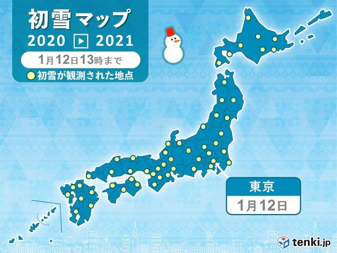 東京都心で初雪 平年より9日遅い