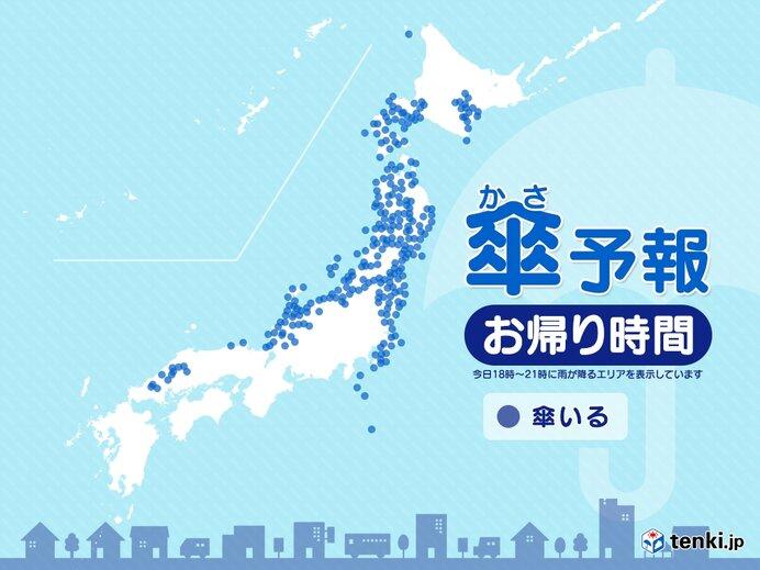 12日 お帰り時間の傘予報 北海道や東北、北陸で雪や雨 落雷に注意