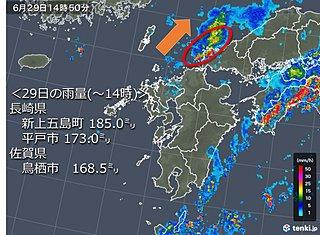 九州北部 活発な雨雲抜ける