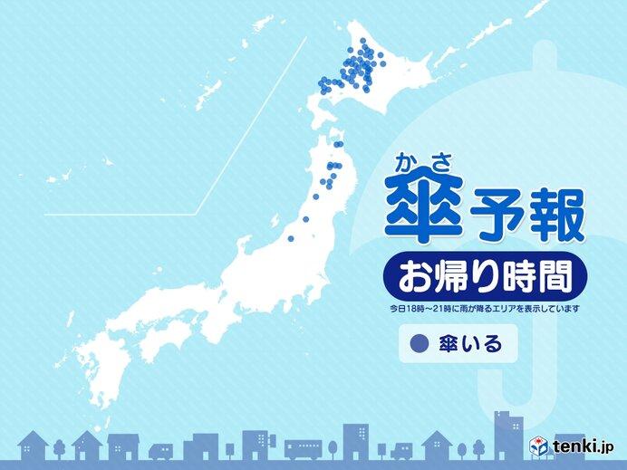 13日お帰り時間の傘予報 北日本の日本海側は雪や雨、風が強まる