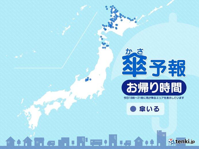 14日お帰り時間の傘予報 北海道では雪 新潟・長野でも一部地域で雨や雪