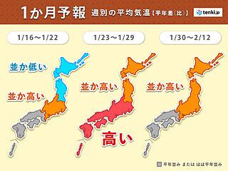1か月予報 この先は高温傾向 早期天候情報も発表 季節外れの暖かさ