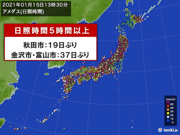 天気 長期 金沢