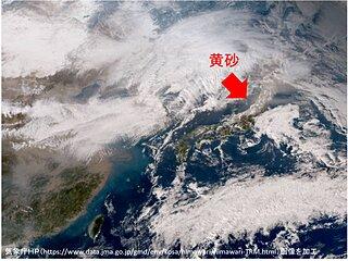 新潟で「黄砂」を観測 あすも日本海側で飛来の可能性あり