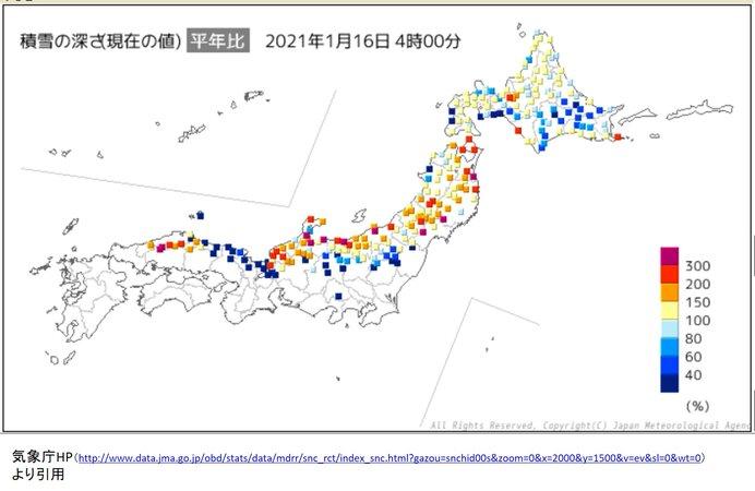 20日(水)頃まで日本海側は雪 太平洋側も真冬の寒さ