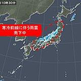 寒冷前線に伴う雨雲が日本海側に 融雪注意