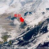 福岡で「黄砂」を観測 午後も飛来の可能性あり