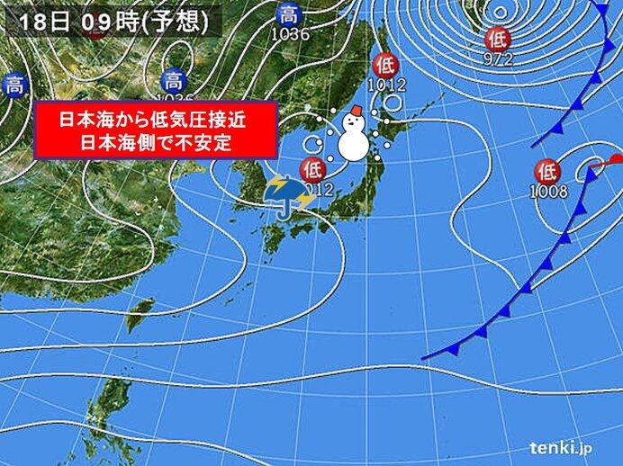 18日 日本海側で不安定 強雪・強雨、落雷・突風注意!なだれ注意を