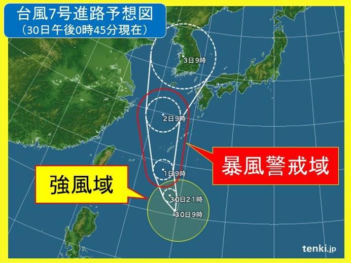 台風7号 沖縄に接近 直撃の可能性は