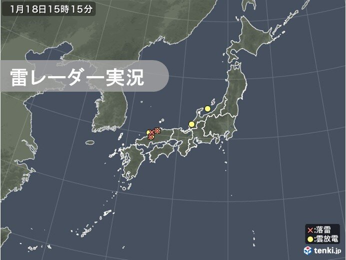 日本海側にカミナリ雲 あすにかけて落雷や竜巻などに注意