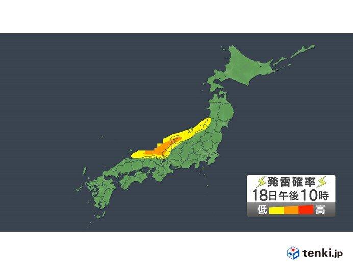 日本海側 19日朝にかけて落雷や竜巻などの突風に注意