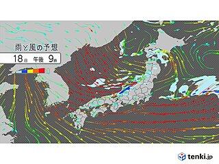 あすにかけて北海道~北陸は暴風雪に警戒 日本海側は落雷や竜巻などに注意