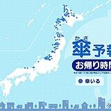 19日 お帰り時間の傘予報 北海道~北陸を中心に雪が続く