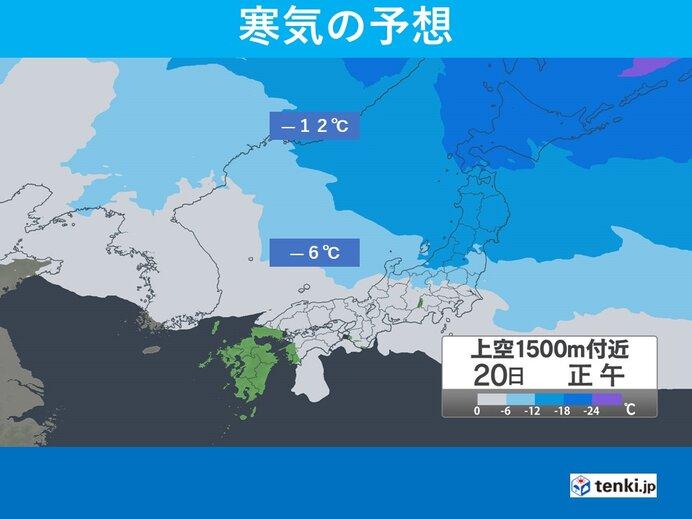 位 昨日 度 場所 最高 一 20 観測 は 本州 の 気温 した を 気象庁|最新の気象データ