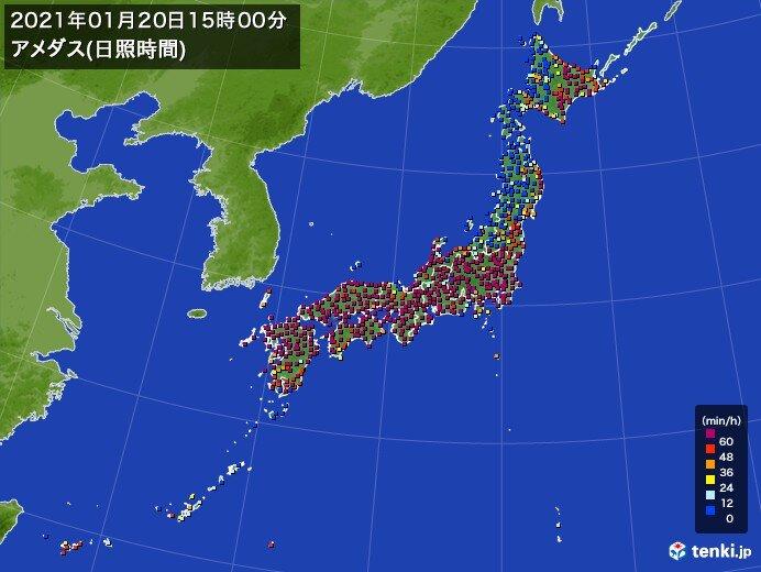 金沢や富山など5日ぶり日照5時間以上 あすも晴天 雪下ろしは注意