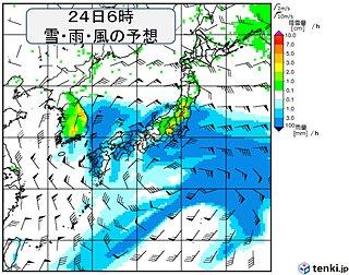 今週末は広く雨 太平洋側で強雨や横殴りの雨に