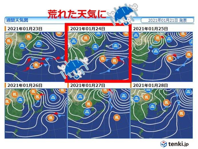 関西 日曜日は荒れた天気になる恐れ