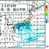 土日 太平洋側でまとまった雨 大雨や風の強まる恐れも