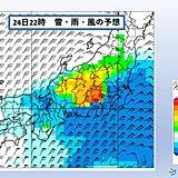 関東 週末は久々のまとまった雨 雨風強まり 横殴りの雨も