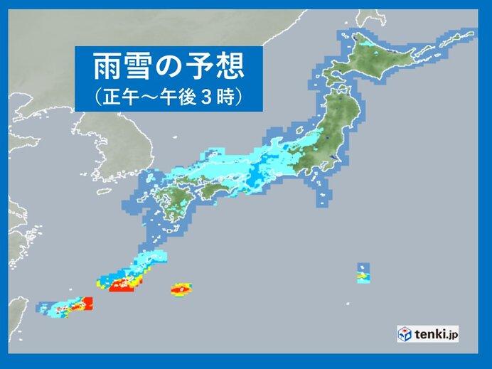 沖縄地方 非常に激しい雨や雷雨