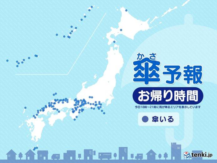 22日 お帰り時間の傘予報 九州~東海で雨 沖縄は非常に激しい雨も
